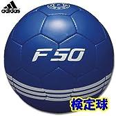 adidas(アディダス) F50 グライダー 5号 検定球 2009NEW AS5481B