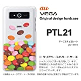 au VEGA PTL21 ケース VEGA PTL21 カバー ケース・ジャケット【マーブルチョコレート/ptl21-M513】