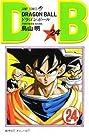 ドラゴンボール 第24巻 1991-01発売