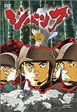 ZIPANG VOL.4 [DVD]