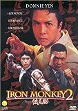 echange, troc Iron Monkey 2 (Jie tou sha shou) [Import USA Zone 1]
