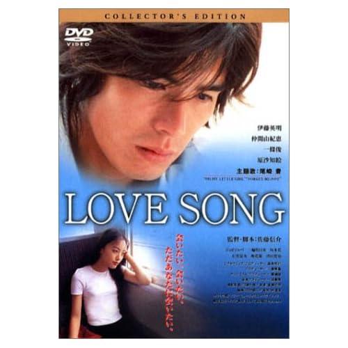 love song曲谱