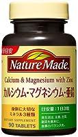 ネイチャーメイド カルシウム・マグネシウム・亜鉛 90粒