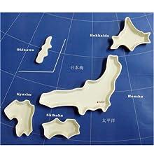日本列島ディッシュ