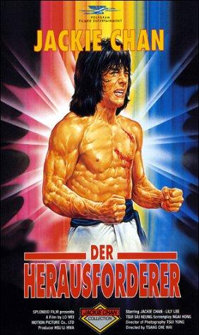Jackie Chan - Der Herausforderer [VHS]