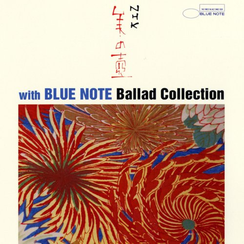 Nhk Bi No Tsubo With Blue Note