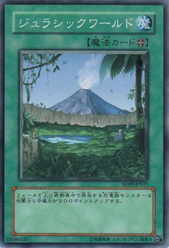 【シングルカード】ジュラシックワールド SD09-JP019 ノーマル(遊戯王OCG STRUCTURE DECK-恐竜の鼓動-)