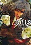 DOLLS 2 (2) (ZERO-SUM COMICS)