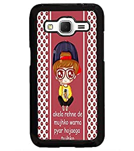 PrintDhaba Quote D-6062 Back Case Cover for SAMSUNG GALAXY CORE PRIME (Multi-Coloured)
