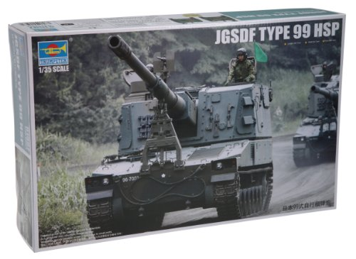 Trumpeter 1:35 - PAK-43 88mm Waffentrager (Krupp/ Ardelt) - TRU01597