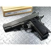 タニオ・コバ 発火モデルガン GM-7 MEU