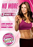 Jillian Michaels: No More Trouble Zones [DVD]