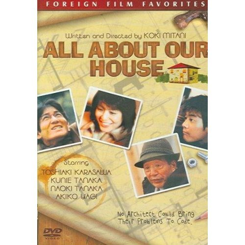 All About Our House (Foreign Film Favorites)