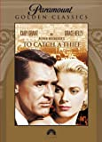 To Catch A Thief [DVD]