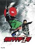 仮面ライダー1号 コレクターズパック(初回仕様デジタルコピー付) [Blu-ray]