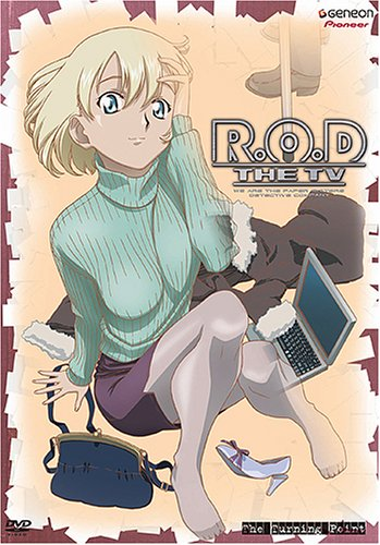 Rod TV Series 4: Turning Point [DVD] [Region 1] [US Import] [NTSC]