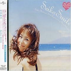Seiko Smile〜Seiko Matsuda 25th Anniversary Best Selection〜(松田聖子)