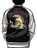 (コンフューズ)CONFUSE スカジャン メンズ ジャケット 虎 タイガー 刺繍 アウター サテン アメカジ ブルゾン cfjk2005 (XL,BLACK)