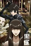 黒塚 -KUROZUKA- Vol.4 [DVD]