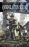 Annihilation Squad (Warhammer 40,000)