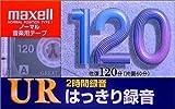 maxell 録音用 カセットテープ ノーマル/Type1 120分 UR-120L
