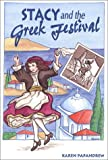 img - for Stacy and the Greek Festival book / textbook / text book