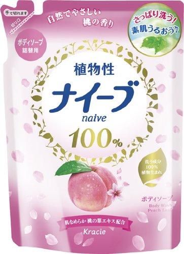 ナイーブ BSソープ桃の葉エキス配合替 420ml