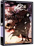 Ergo Proxy: The Complete Series (Anime Classics)