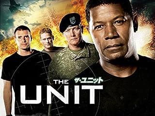 ザ・ユニット 米軍極秘部隊 シーズン2