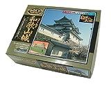 Gold コレクション 和歌山城 1/550