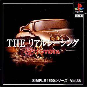 SIMPLE1500シリーズ Vol.38 THE リアルレーシングTOYOTA