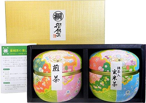葉桐 鈴子缶2本セット 50g×2個