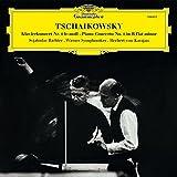 Piano Concerto No 1 (Vinyl)