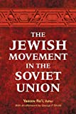 img - for The Jewish Movement in the Soviet Union book / textbook / text book