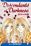 Descendants of Darkness: Yami no Matsuei, Vol. 6 (1591168422) by Yoko Matsushita