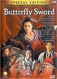 echange, troc Butterfly Sword [Import USA Zone 1]