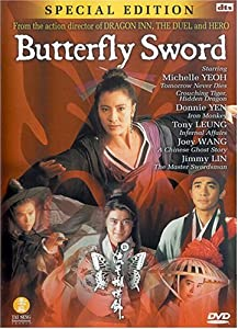 Butterfly Sword (Special Edition)