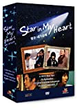 echange, troc Star in My Heart [Import USA Zone 1]