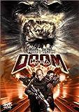 ドゥーム [DVD]