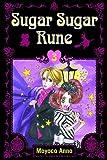 Sugar Sugar Rune 3 (0345486811) by Anno, Moyoco