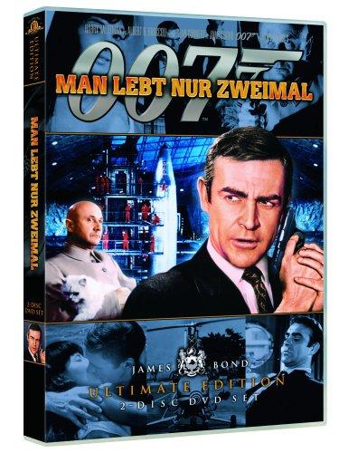 James Bond 007 Ultimate Edition - Man lebt nur zweimal (2 DVDs)
