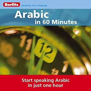 Arabic...In 60 Minutes Audiobook