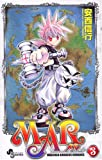 MAR (3) 少年サンデーコミックス