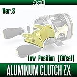 【Avail/アベイル】 アブ用 オフセットアルミクラッチZX Ver.3 シャンパンゴールド (ローポジション)(モラムSX・モラムZX用)