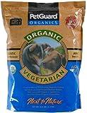 PetGuard Organic Vegetarian Dry Dog - Adult - 4.4lb