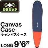"""サーフボードケース DESTINATION デスティネーション  キャンバスケース LONG9'6""""  ロングボード用 サーフィン"""