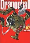 ドラゴンボール 完全版 第7巻 2003年03月05日発売