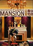 Redefinition of Luxurious Mansion (English and Chinese Edition)