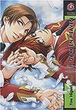 Gakuen Heaven, Tome 3 (French Edition) (275950123X) by You Higuri