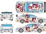 1/24 きゃらdeCAR~るシリーズ No.41 向坂環 ToHeart2 DX plus /Toyota アルテッツァ RS200 GT-W Wing